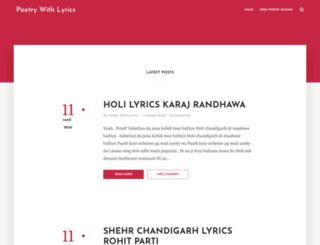 poetrywithlyrics.com screenshot