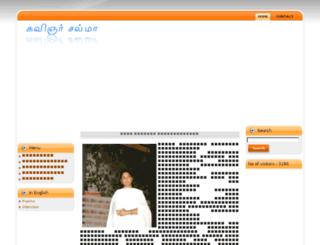 poetsalma.com screenshot