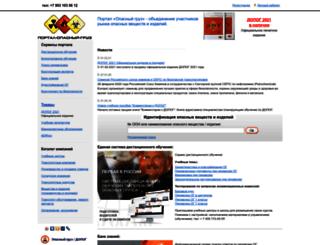 pogt.ru screenshot