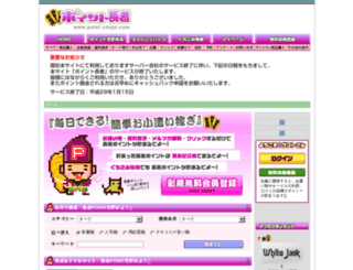 point-choja.com screenshot