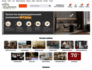 pointernety.ru screenshot