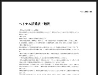 pointshop.jp screenshot