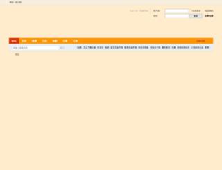 pokemon.name screenshot