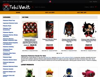 pokevault.com screenshot