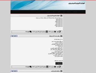 pokhtopaz.rozblog.com screenshot