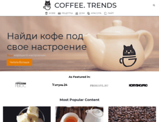pokofemanim.ru screenshot