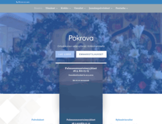 pokrova.fi screenshot