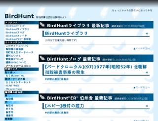polbuki.sakura.ne.jp screenshot