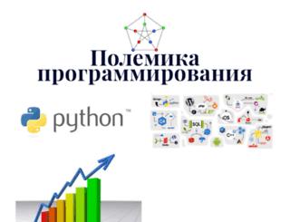 polemix.com.ua screenshot