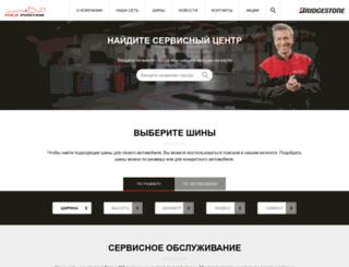 poleposition.ru screenshot