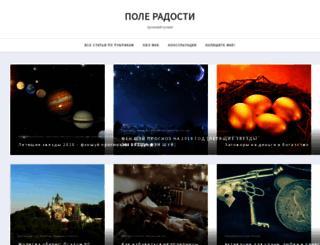 poleradosti.ru screenshot