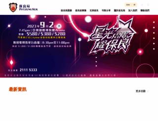 poleungkuk.org.hk screenshot