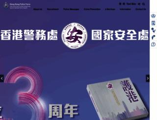 police.gov.hk screenshot