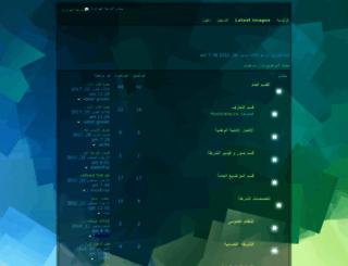 policedz.keuf.net screenshot