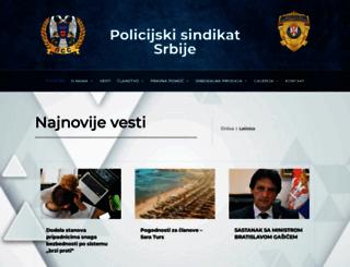 policijskisindikatsrbije.org.rs screenshot