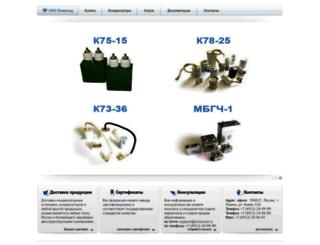 policond.ru screenshot
