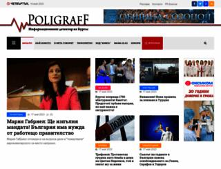 poligraff.net screenshot