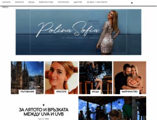 polinasofia.com screenshot
