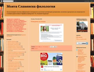 poliphilology.blogspot.co.at screenshot