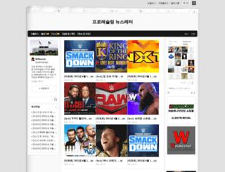 politicalrap.blog.me screenshot