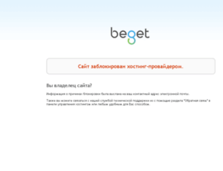 politikamira.ru screenshot