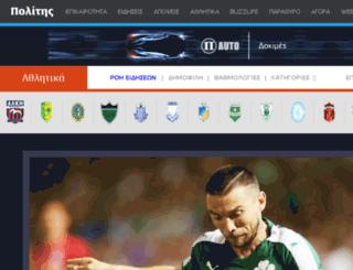 politis-sports.com screenshot