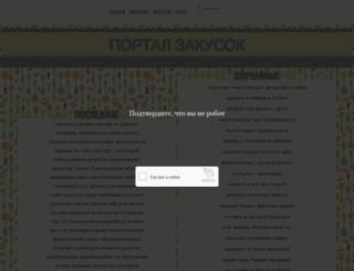 politpriklad.net.ru screenshot