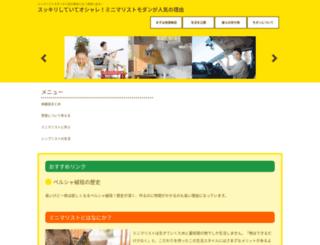 pollydirectory.info screenshot