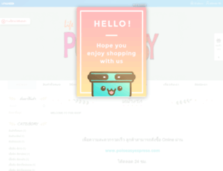 poloeasy.com screenshot