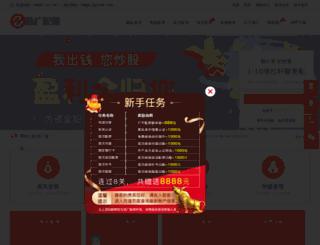 polowers.com screenshot