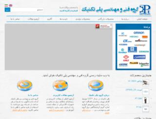 poly-tech.ir screenshot