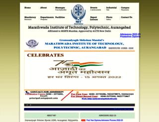 polyaurangabad.mit.asia screenshot