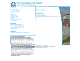 polymer.sut.ac.ir screenshot