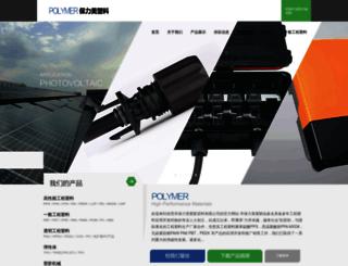 polymsj.com screenshot