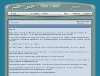 pomega.free.fr screenshot