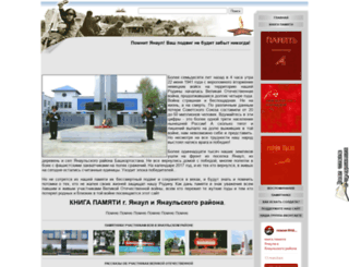 pomni-yanaul.ru screenshot