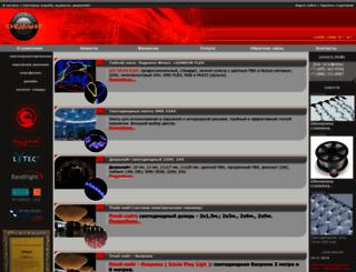 ponedelnic.ru screenshot