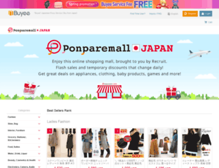 ponparemalljapan.buyee.jp screenshot