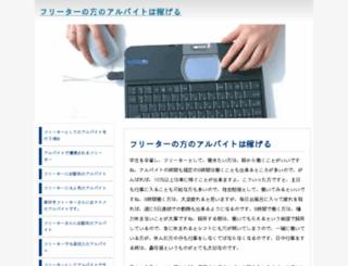 ponselplanet.com screenshot