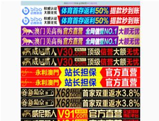 ponselrusak.com screenshot