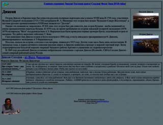 ponti59.narod.ru screenshot