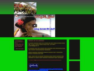 poodanda.blogspot.in screenshot