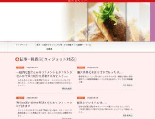 poodle-oo.com screenshot
