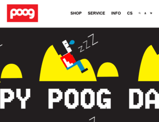 poog.co.kr screenshot