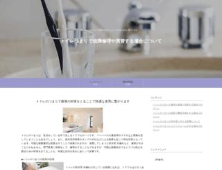 poojajeshang.com screenshot