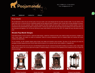 poojamandir.com screenshot