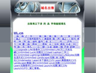 pool.cn screenshot