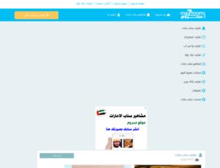 pool.ma7room.com screenshot