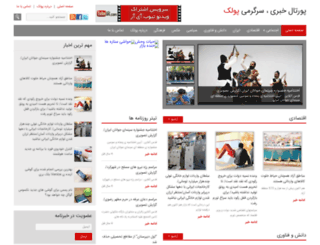 poolak.com screenshot