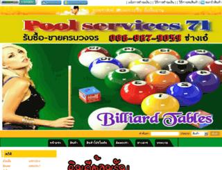 poolservice71.com screenshot
